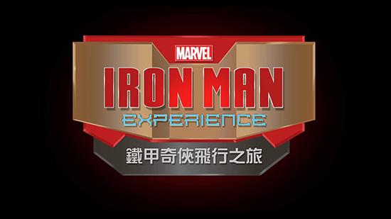 Iron Man to Appear at Hong Kong Disneyland; New Details Unveiled for Iron Man Experience