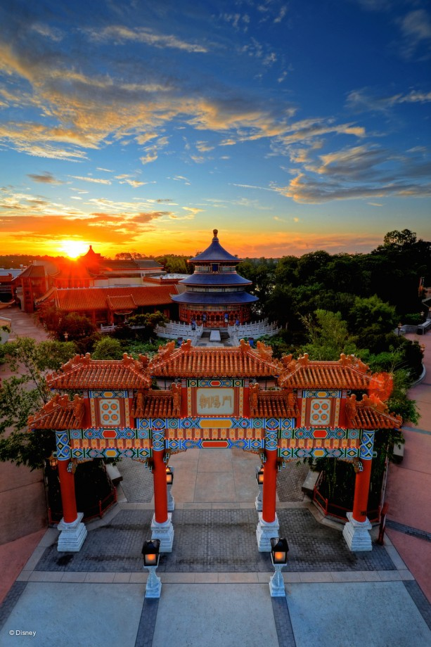 Good Morning from the China Pavilion at Epcot