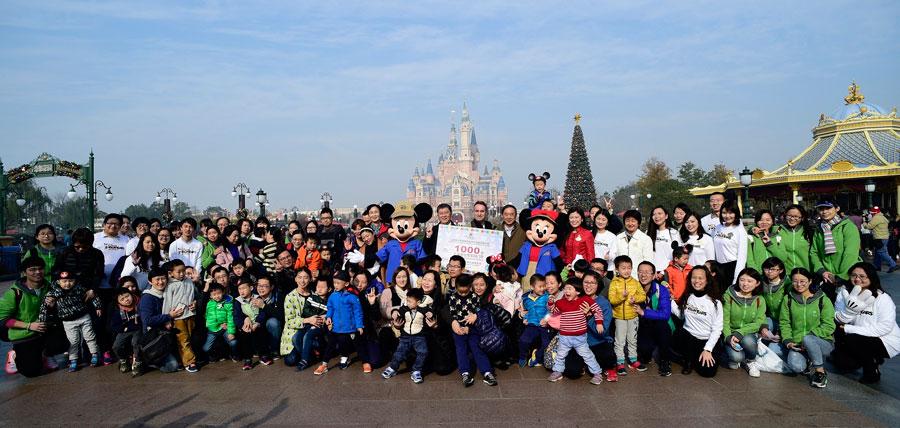 Disney VoluntEARS at Shanghai Disney Resort