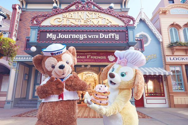 Duffy's Newest Friend, Cookie, Brings Sweet Fun to Hong Kong Disneyland