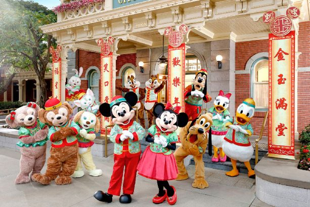 Chinese New Year at Hong Kong Disneyland - Mickey and friends in their brand new Chinese New Year outfits
